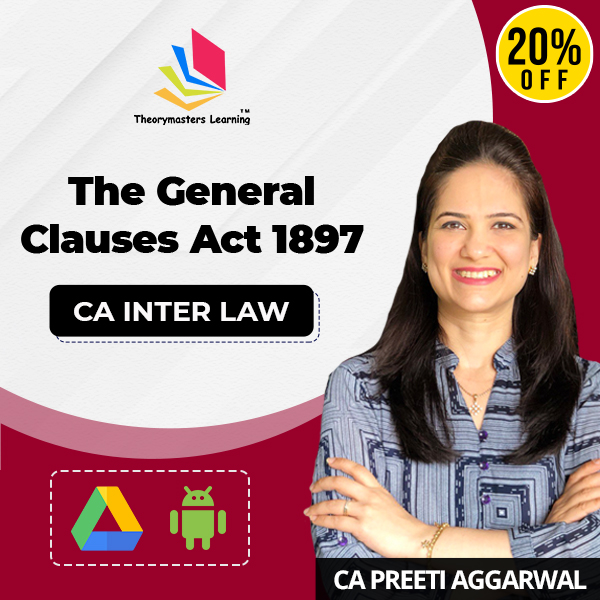 The general clauses act 1987